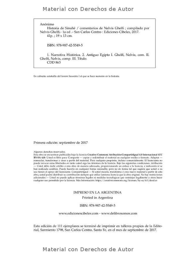 Interior del libro: Historia de Sinuhé 02